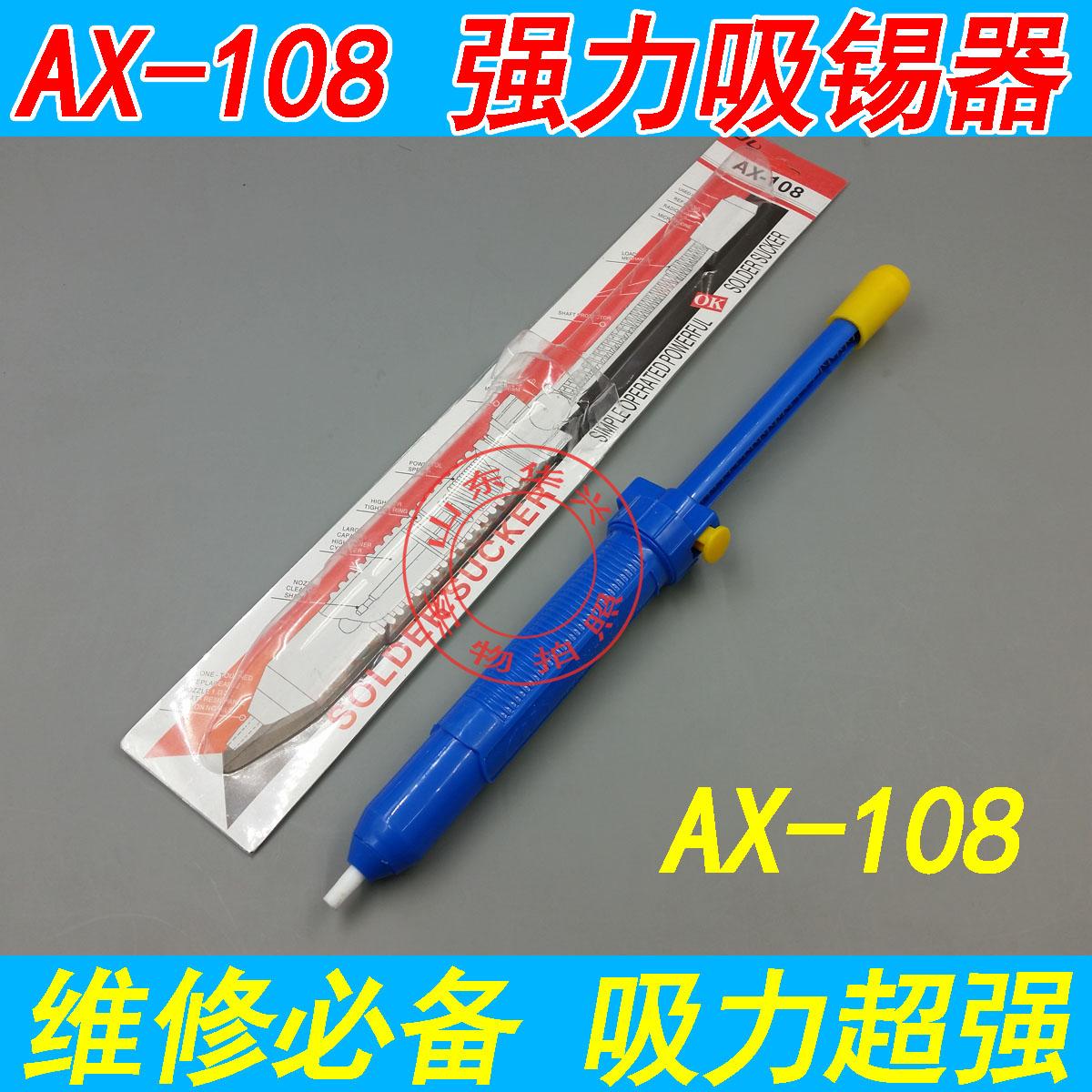 Цвет: ax108