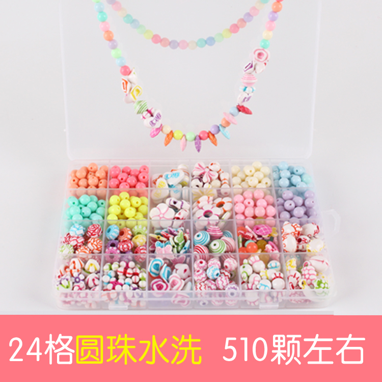Color classification: 24 round beads + water (get 10 + 13-piece set)