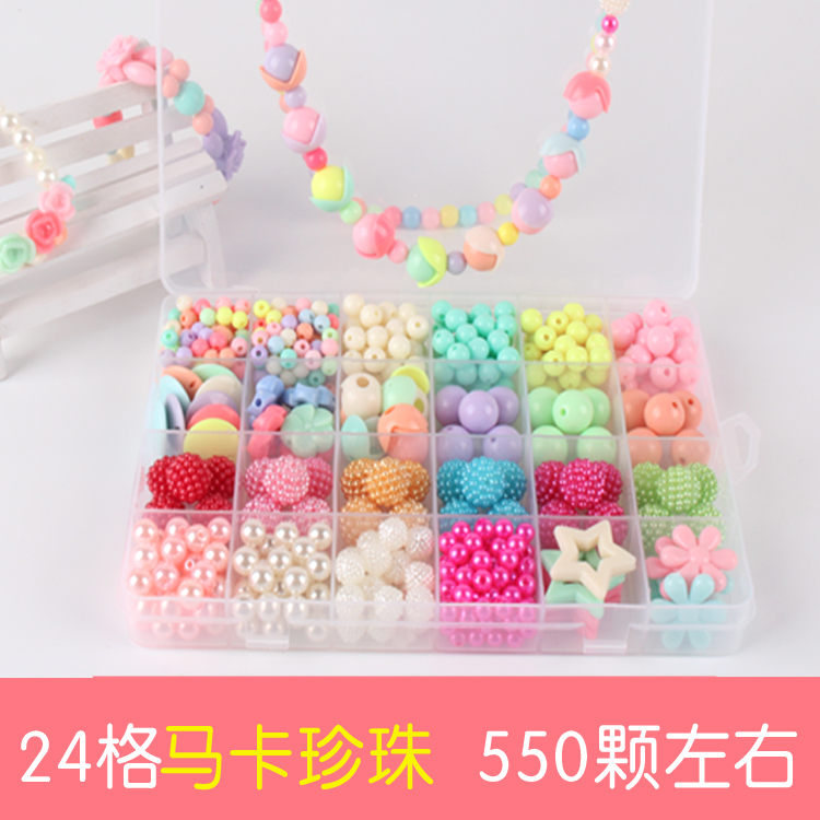 Color classification: 24 Marca + Pearl (get 10 + 13-piece set)