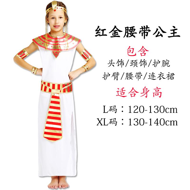 圣节儿童服装 埃及衣服艳后国王法老埃及希腊王子装扮公主服饰图片