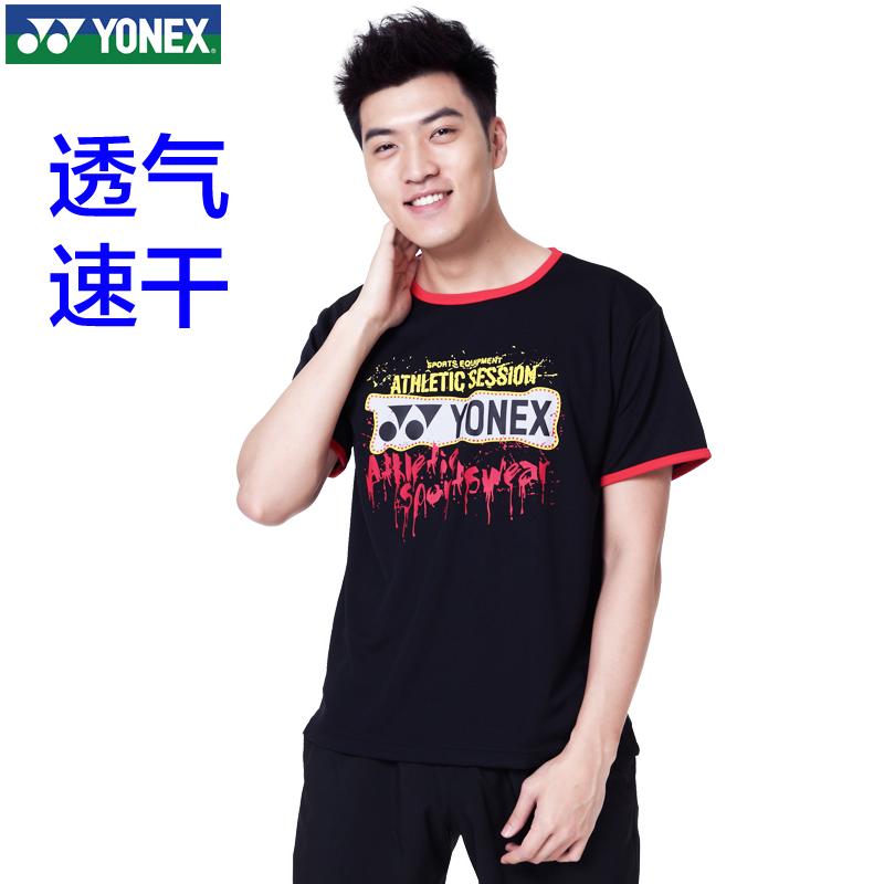 Цвет: Черная футболка пальто-115016 мужской мужской