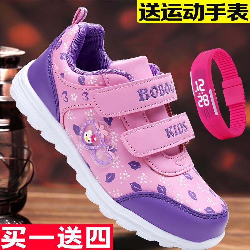 Цвет: C109 фиолетовый порошок водонепроницаемая кожа [ ]
