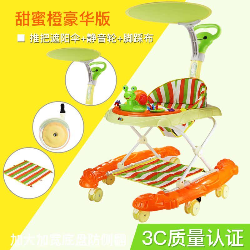 Цвет: Deluxe тахты нажато колесо сладкий оранжевый немой