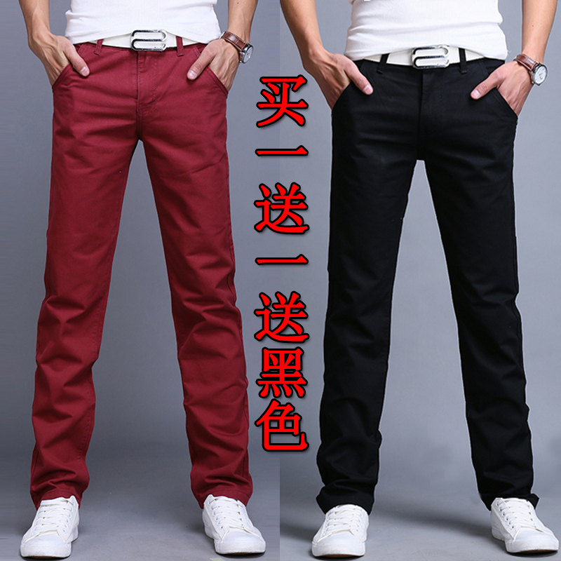 Color: 8006 Maroon General sent a black regular (send belt)
