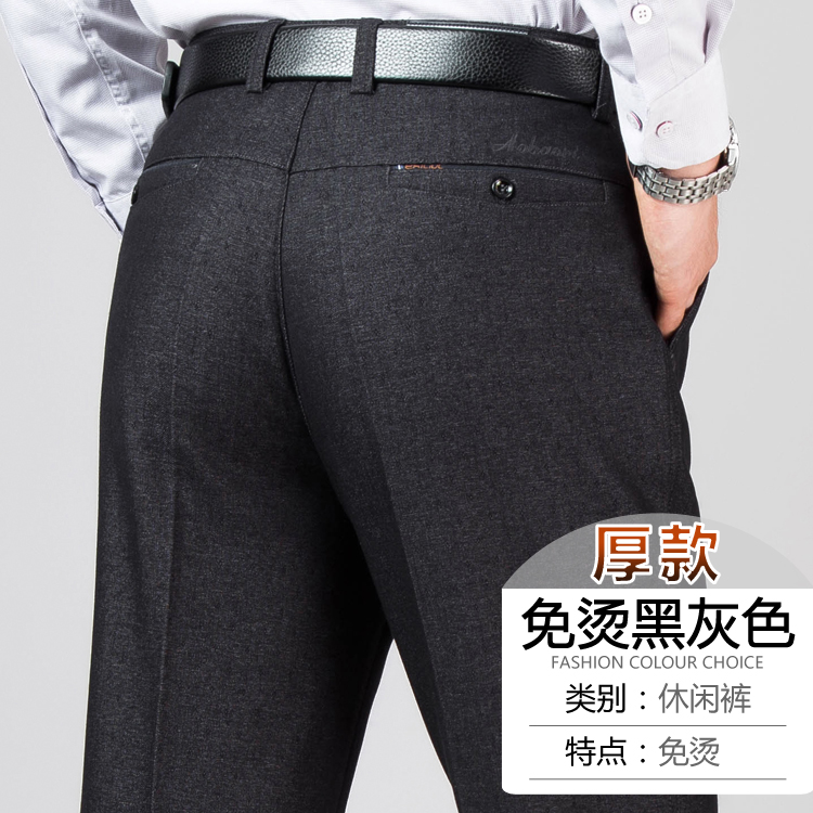 Color: Dark grey (thick without velvet)