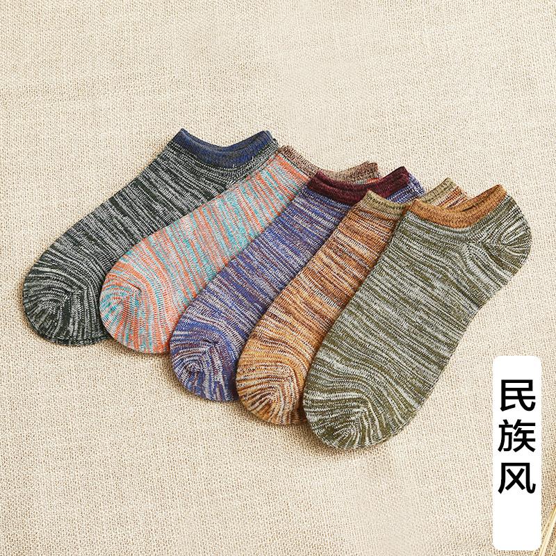 Цвет: Asakuchi 5 пар y722 Национальный Ветер