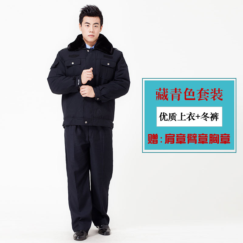 Color classification: Navy Blue winter coat + pants (excellent quality)