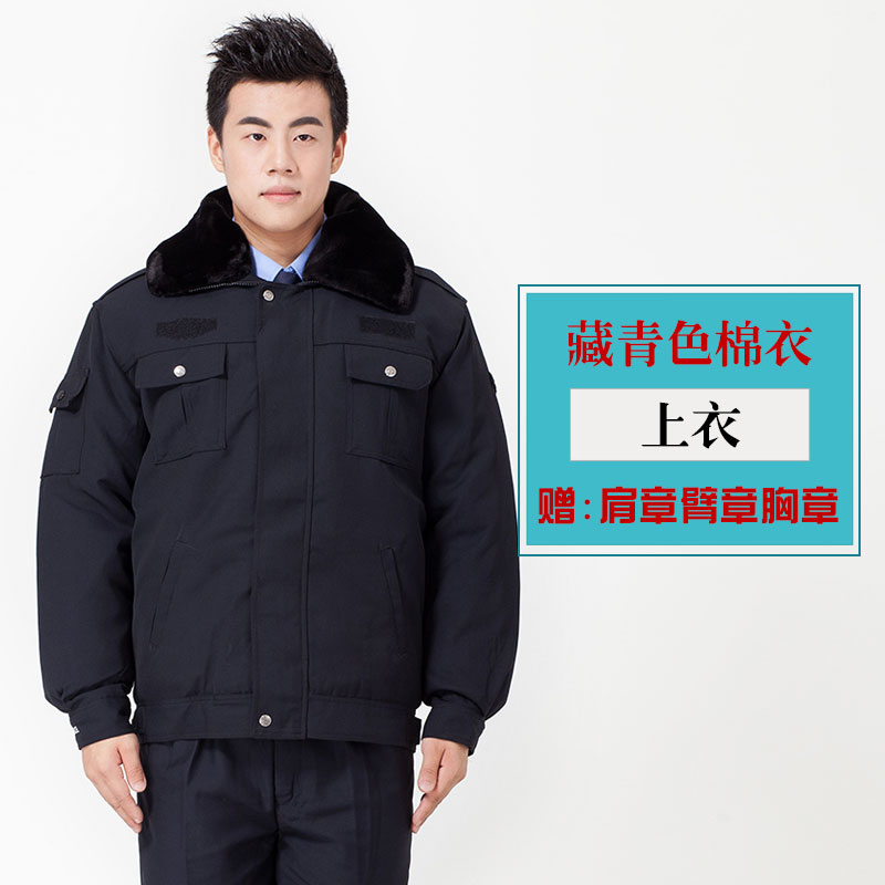 Color classification: Navy Blue padded jacket