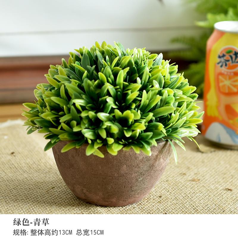 Цвет: Зеленая трава s