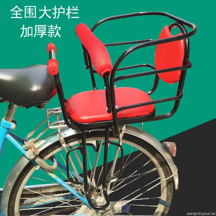 Как сделать сиденье на детский велосипед 350