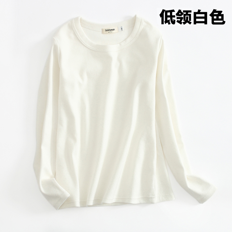 Main color: Low neck white