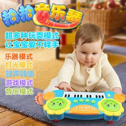 今日特价网儿童电子琴7女孩8钢琴4手拍鼓2宝宝益智5玩具1-3-6岁小孩音乐