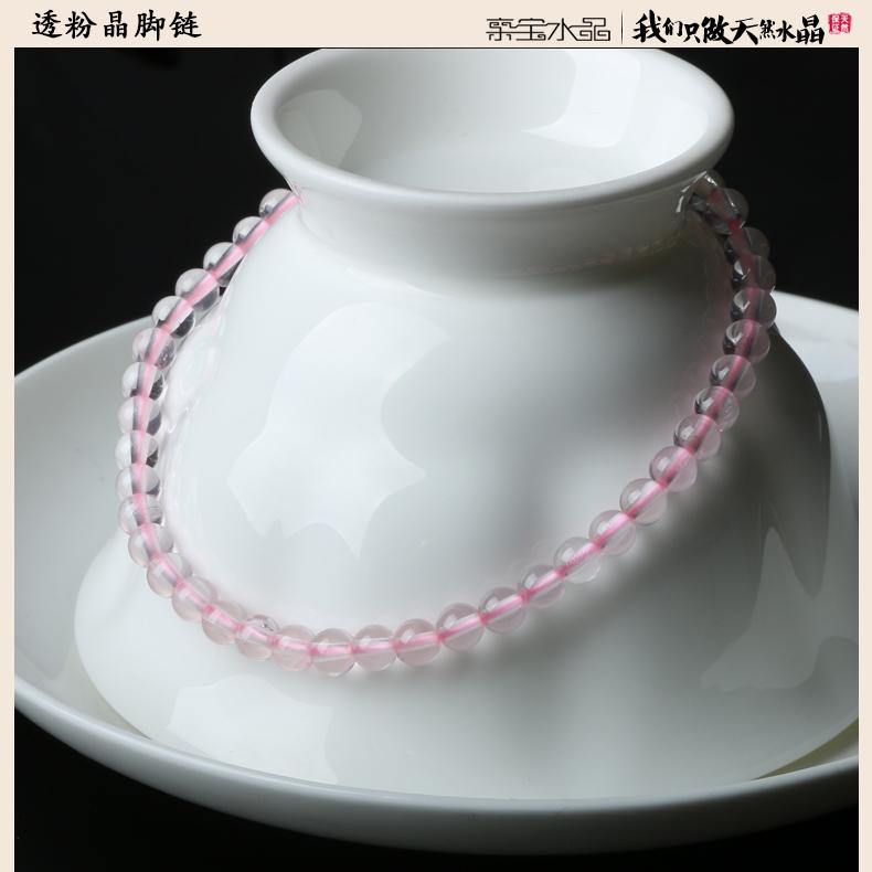 Цвет: Розовый кристалл щиколотке