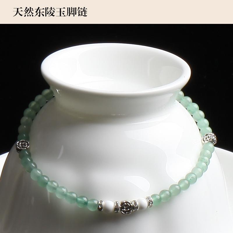 Цвет: 东陵玉脚链