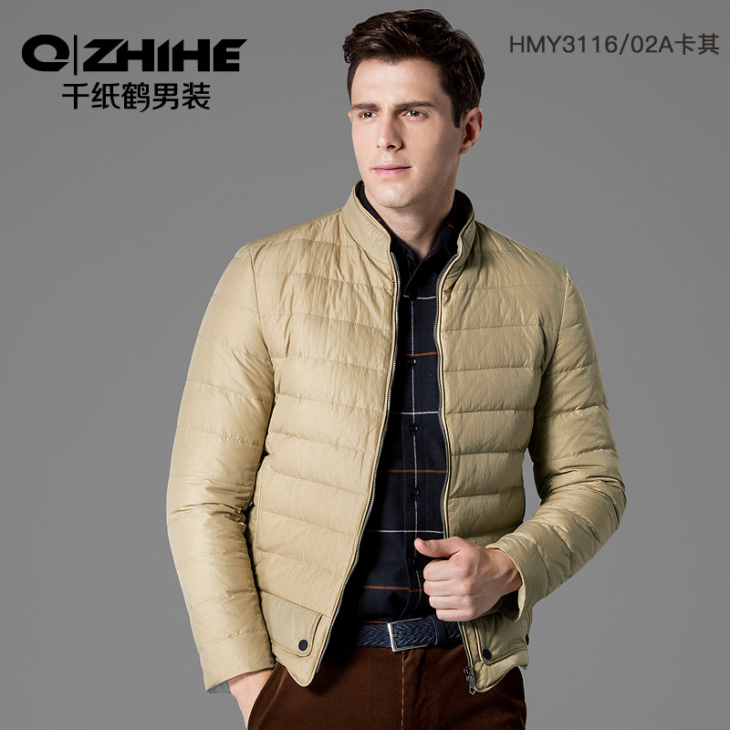 Color: 02a khaki