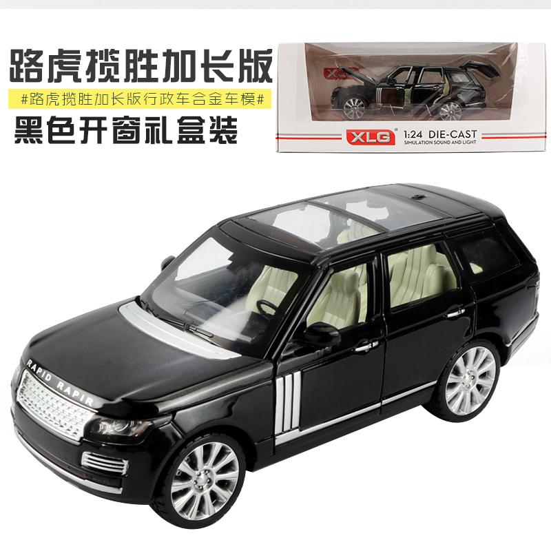 Цвет: Land Rover Черный