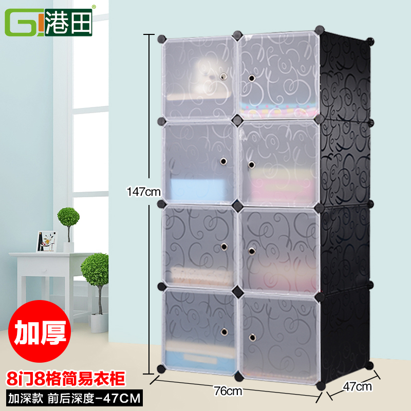 组装组合折叠衣柜加高diy树脂塑料单人简易衣柜大号