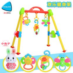怀乐脚踏钢琴婴儿健身架器带音乐多功能宝宝玩具婴儿游戏毯0-1岁