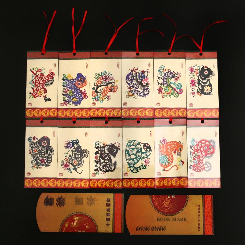 剪纸 剪纸书签 剪纸画 中国特色礼品送老外出国外事礼物手工艺品