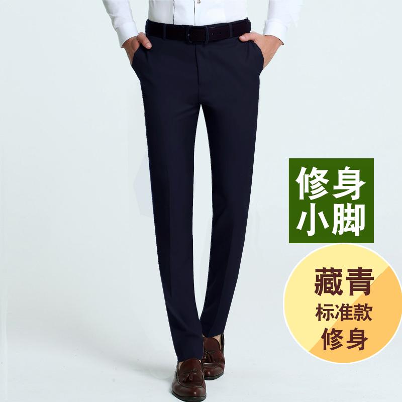 Цвет: Зауженные брюки темно-синий
