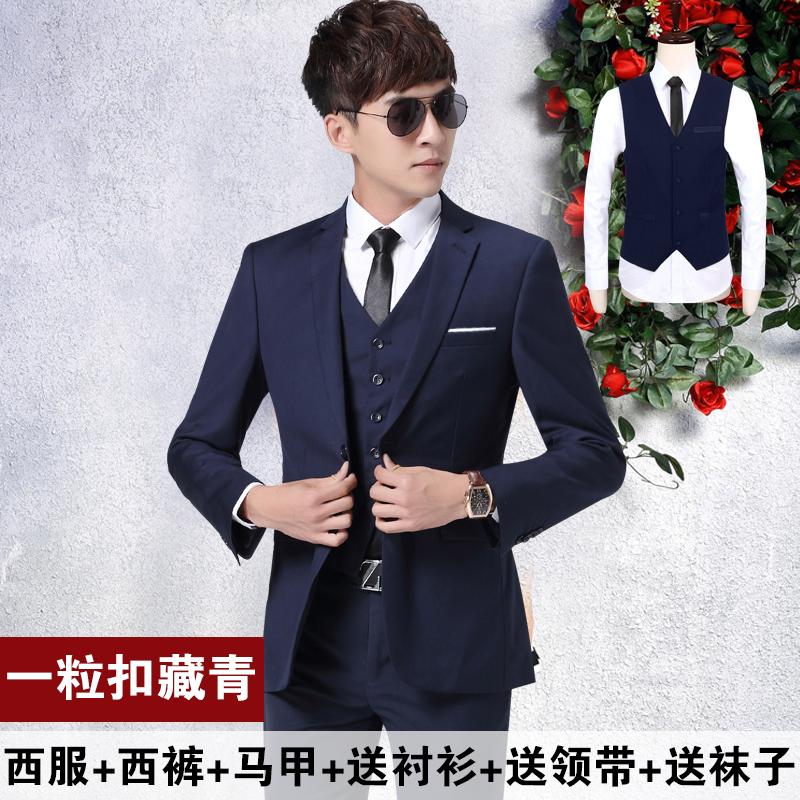 Color: One Navy + vest 1