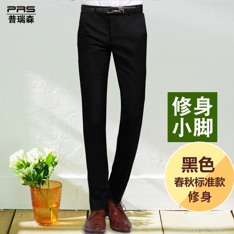 Color: Tiny feet black 1 (spring and autumn)