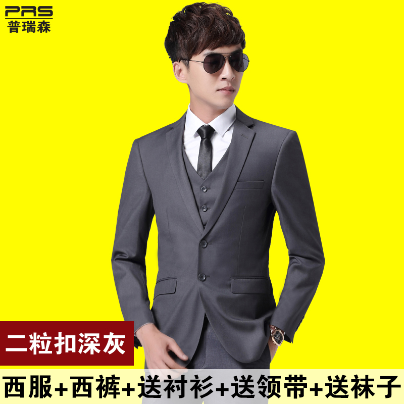 Color: Two-button gray