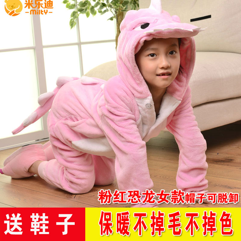 Color classification: 890 pink dinosaur
