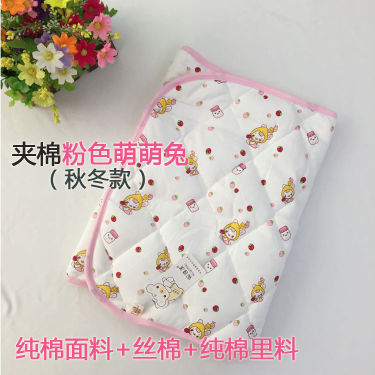 Color classification: (Clip) cotton pink rabbit cotton sprouting in autumn and winter