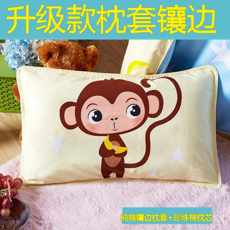 Цвет: Костюм обезьяны банан Флэнжер