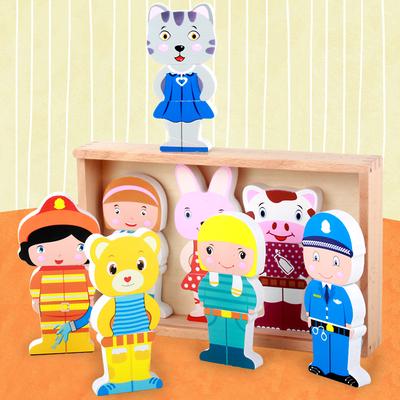 木制宝宝儿童早教磁性卡通立体拼图动物积木玩具拼拼