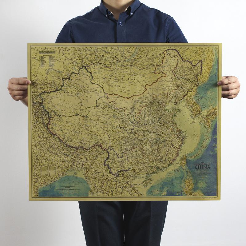 h034牛皮紙海報獨立51*35.5新中國地圖 懷舊復古 牛皮紙 裝飾畫芯室內宿舍牛皮紙海報