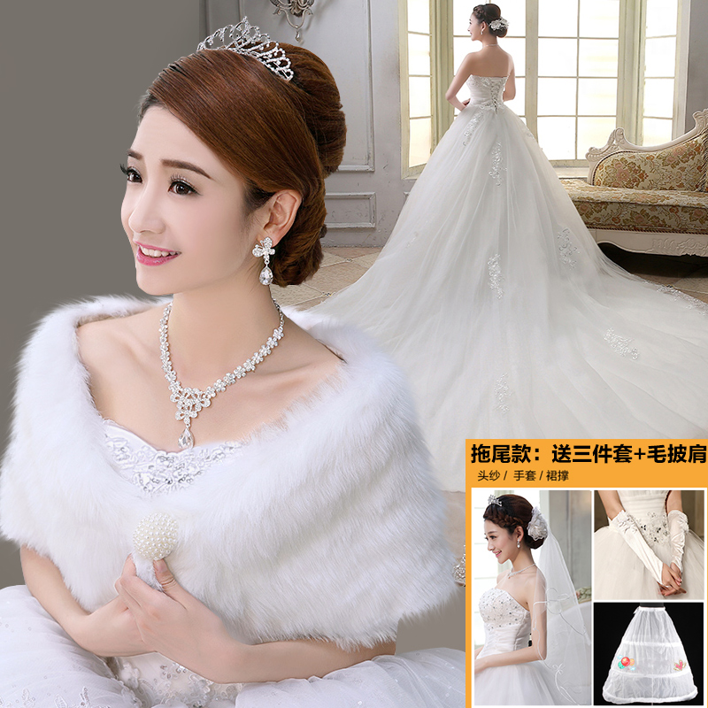 Color: 1701 stomacher tail + four set