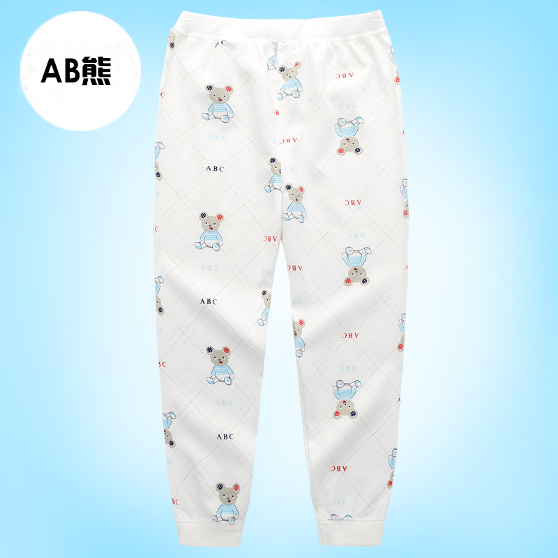 Color classification: AB bear (boy)