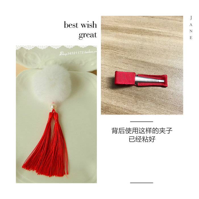 Color classification: -White Rex rabbit fur ball tassels Duckbill clips