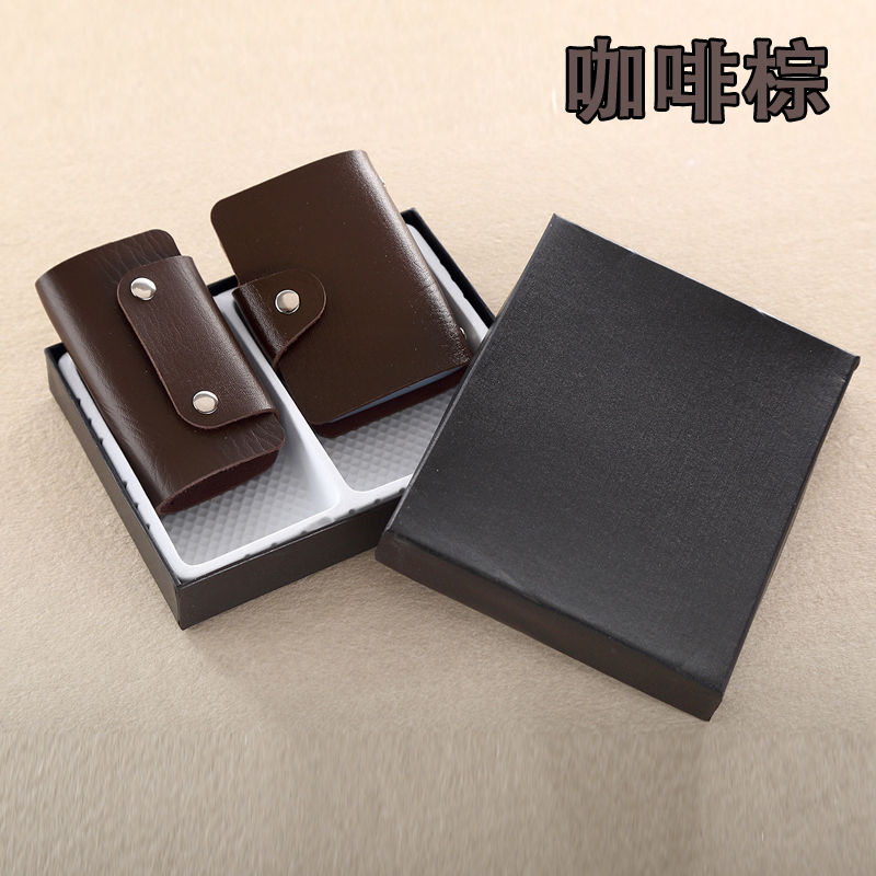 Цвет: Ключ-карта пакет набора подарочные коробки кофе Браун [ ]