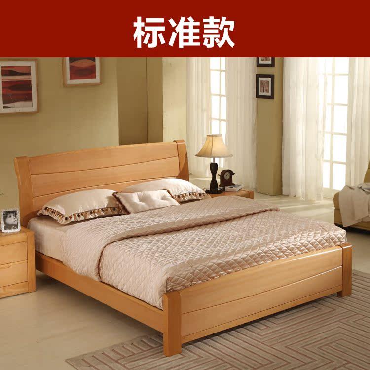 Цвет: Натуральный цвет древесины стандартная кровать