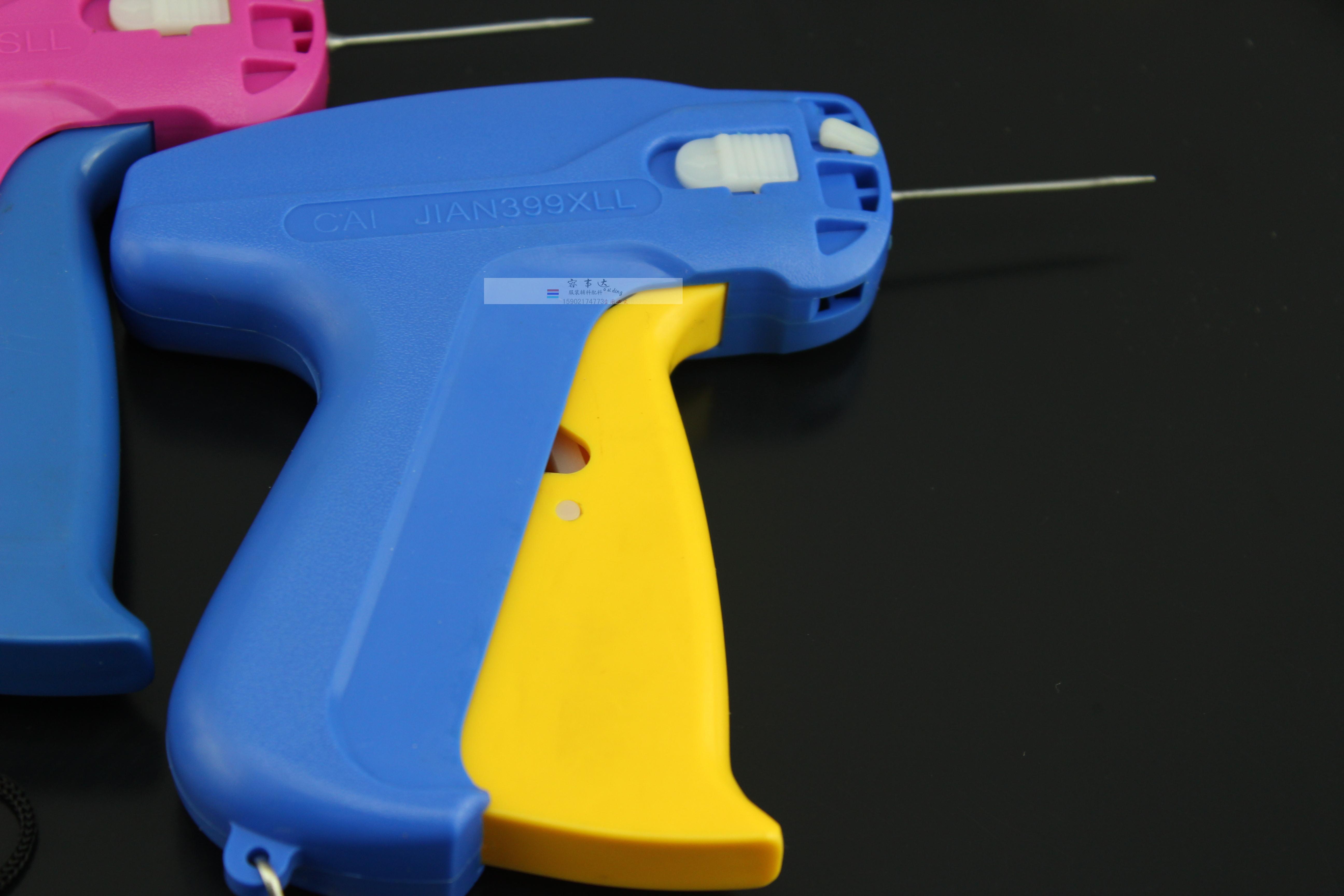 Цвет: Удлиненный игольчатый пистолет(синий)