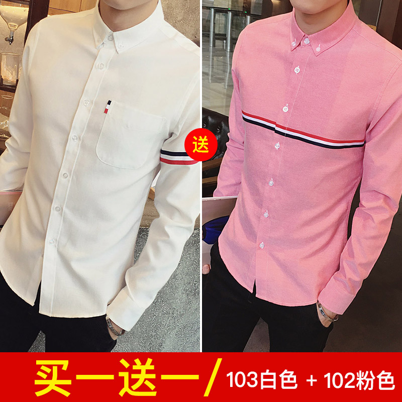 Color: 103 white +102 pink