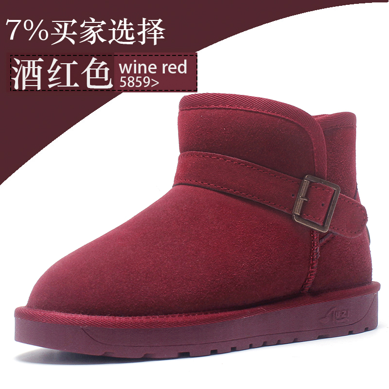 Цвет: 5859 вино Красный пояс пряжки