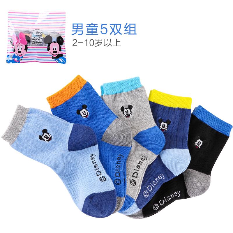 Цвет: мужской детей 5 двойной ног носки 00037
