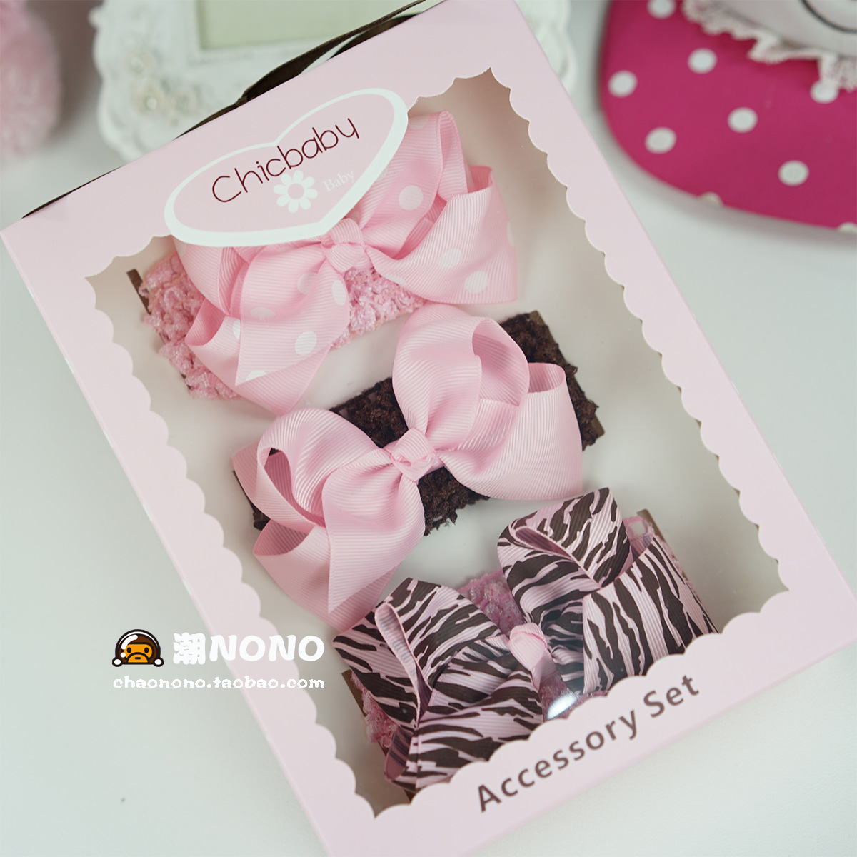 Цвет: Новый стиль розовый Зебра