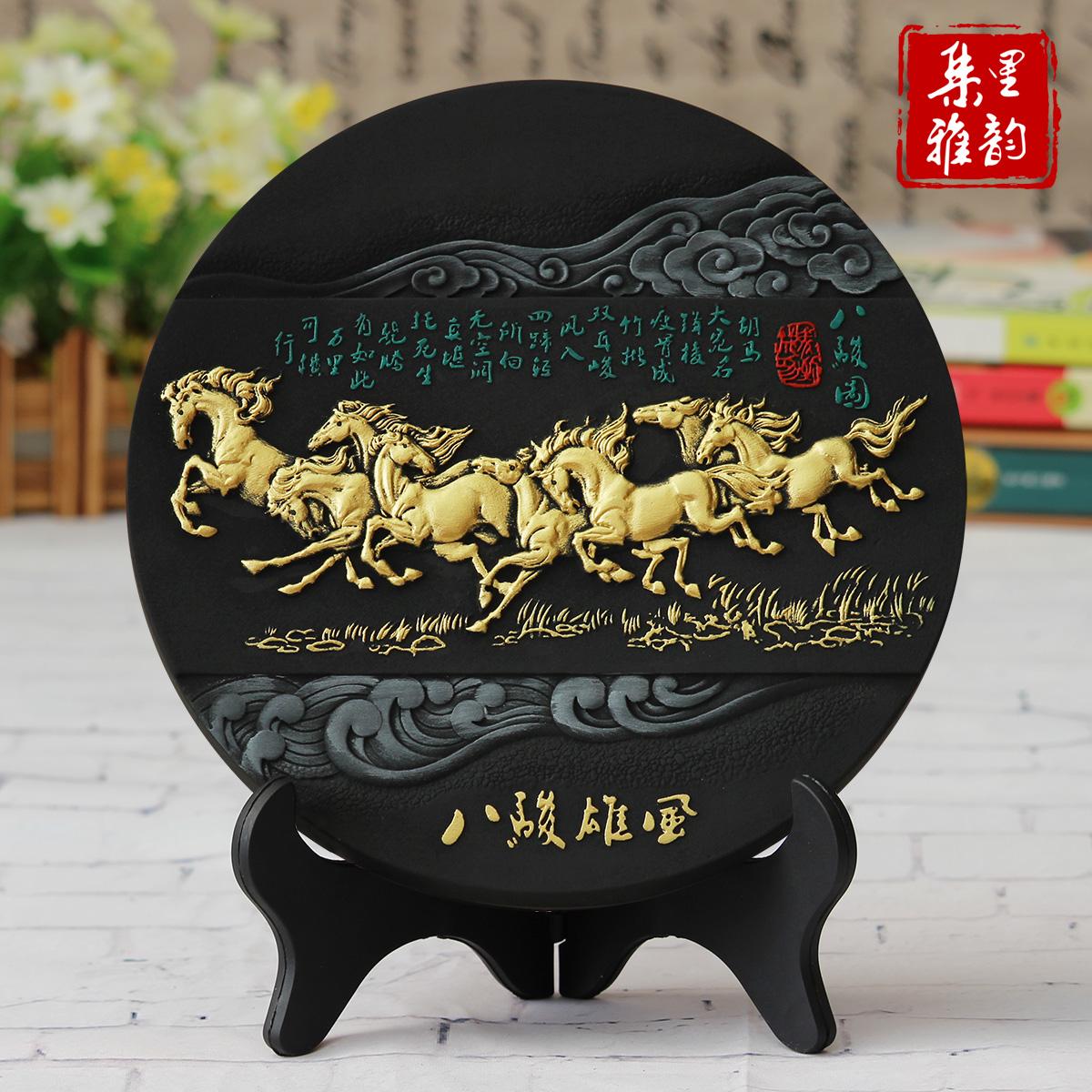Цвет: 218jf восемь лошадей сокровища подарочные коробки