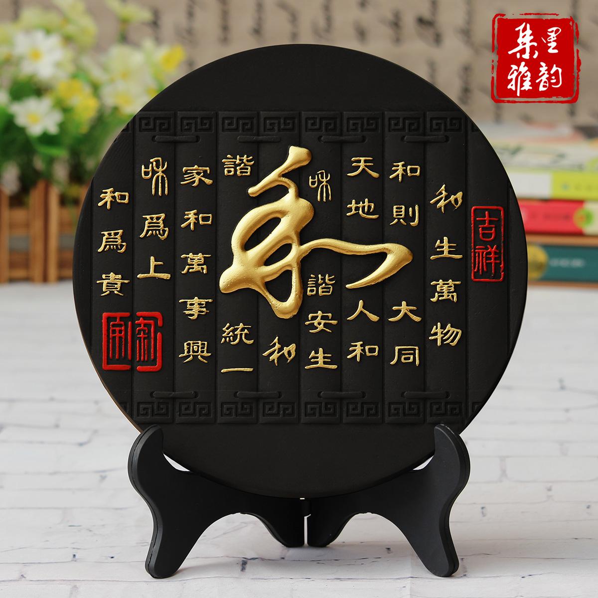 Цвет: 218sw бамбука скользит и подарочной коробке