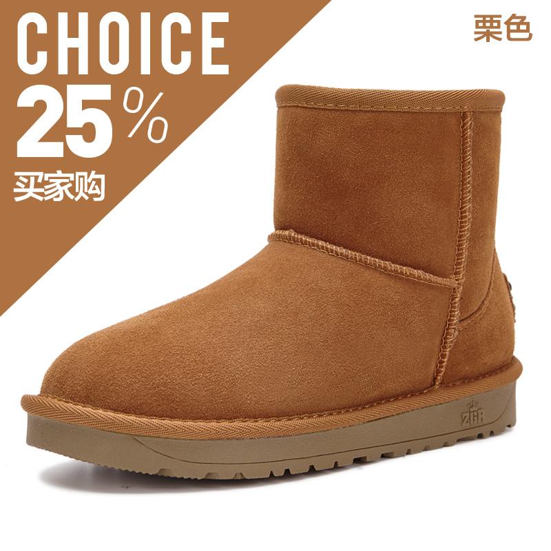 Цвет: Аубурн (25% покупателей выбор)