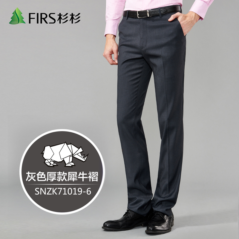Color: Grey pleated thick rhino |