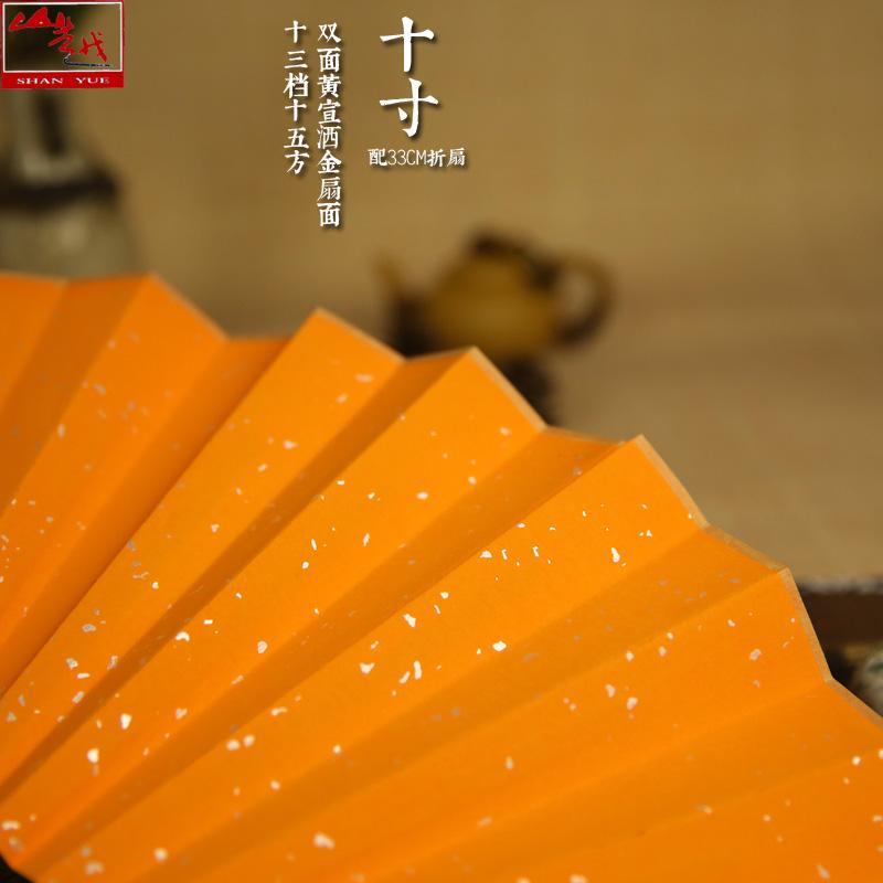 Цвет: 10 {#n46 от} двухсторонняя желтый Сюань посыпать золото