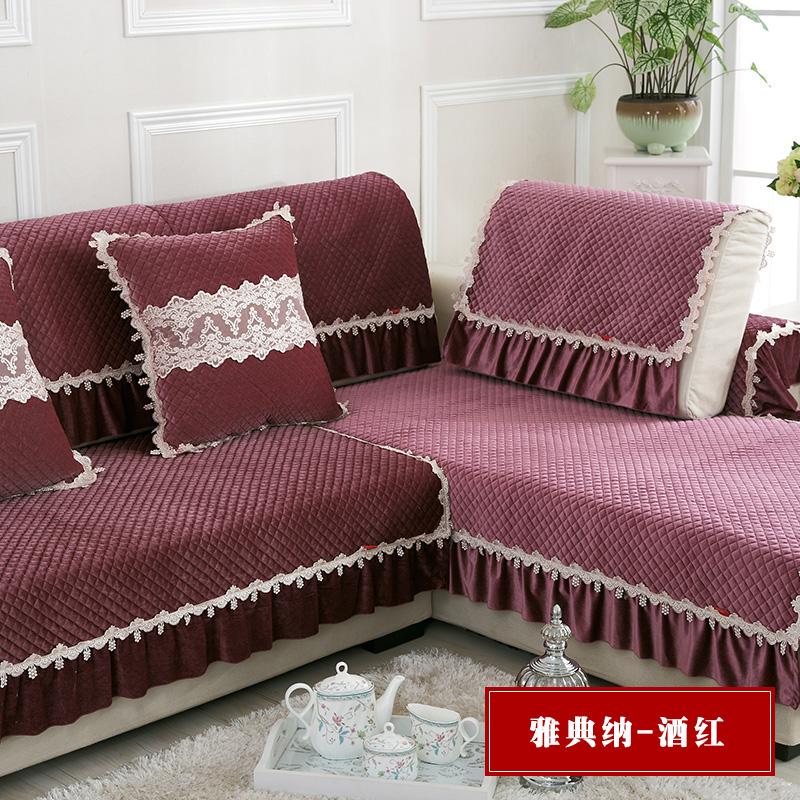 【诗蕾家纺官网】欧式沙发垫布艺奢华冬季防滑加厚皮