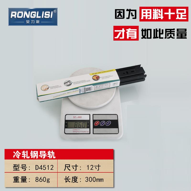 Цвет: Холоднокатаная сталь 12 цунь (30 см) [ 1,3 мм ]