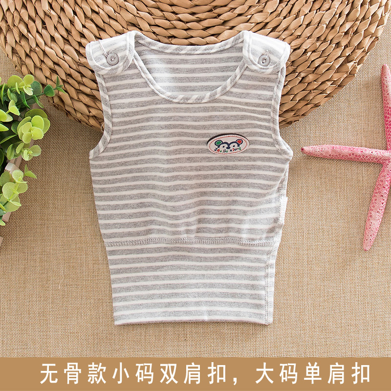 Color classification: Grey stripe designer belly vest 4091